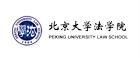 北京大学法学院